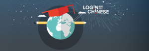 Logo de la startup LoginChinese