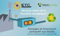Logo de la startup EcoStock